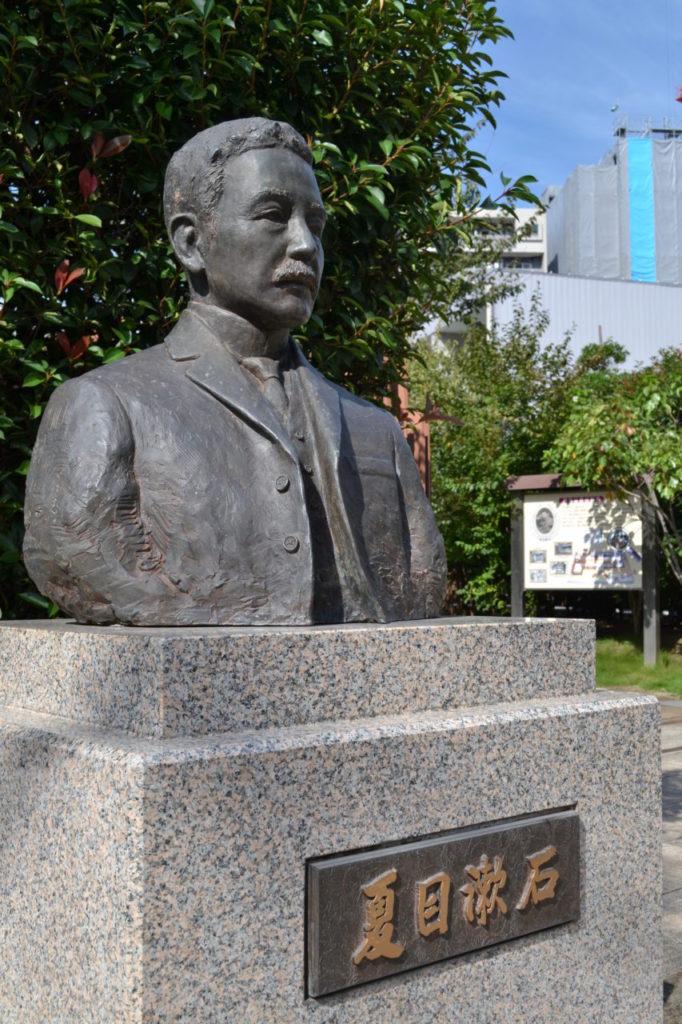 ⑩-3漱石山房記念館