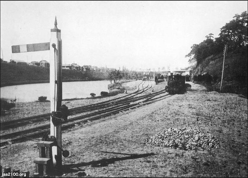 甲武鉄道中央線