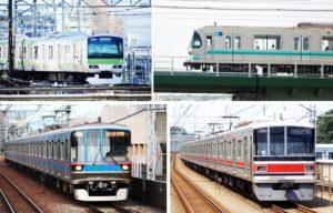 電車-horz-vert